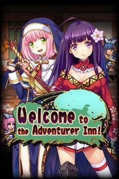 [pepperoncino] Welcome to the Adventurer Inn!