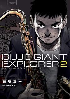 BLUE GIANT EXPLORER 01-02