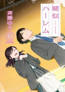 Giji Haremu ( 疑似ハーレム) 01-06