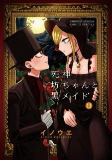 Shinigami botchan kuro meido (死神坊ちゃんと黒メイド) 01-11