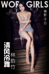 [TouTiao头条女神] 2018.12.27 林韵竹 金属丝滑吊带裙--T19418