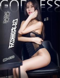 [TouTiao头条女神] 2017.03.13 No.292 冰冰黑旗袍--T2926
