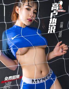 [TouTiao头条女神] 2018.06.14 团团 高卢热浪--T18240