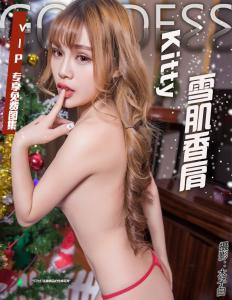 [TouTiao头条女神] 2016.12.18 No.217-1 kitt圣诞专享图集--T17626