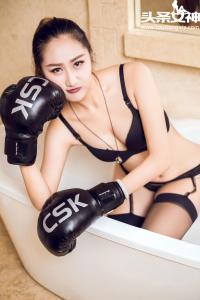 [TouTiao头条女神] 2016.09.23 No.140 大树--T23459 sexy girls image jav