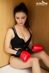 [TouTiao头条女神] 060 郭婉婷-拳击--T25676