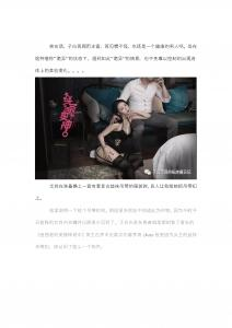[TouTiao头条女神] 2018.01.21 雪娇 良人美景,花漾年华(四)PDF版本--T1610