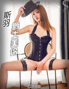 [TouTiao头条女神] 2017.04.07 No.315 斯羽爵士美伶套装--T22687