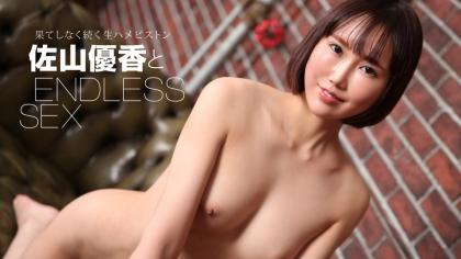 121720_001 - Endless Sex With Yuka Sayama - 1pondo - Uncensored