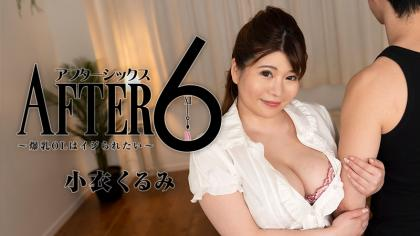 2408 - After 6 -Big Tits Office Lady Is Ready To Be Fumbled With-- Kurumi Kokoro - Heyzo - Uncensored
