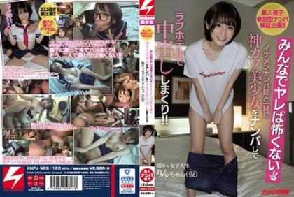 NNPJ-409 Amateur Boy Participation Type Nampa Verification Project! !! It's Not Scary If Everyone Gets Fucked, Picking Up A Beautiful Girl God Kawa With A Handsome Pick-up Teacher And Cum Shot At A Love Hotel! !!