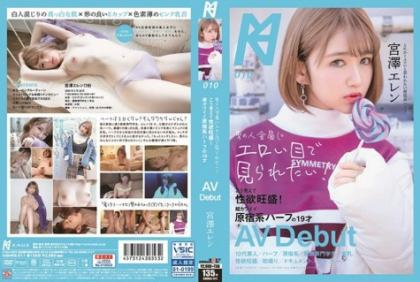 KMHRS-011 I Want To Be Seen With Erotic Eyes By All Men! It Looks Like This And Has A Strong Libido! Super Cute Harajuku-based Half 19-year-old AV Debut Miyazawa Ellen