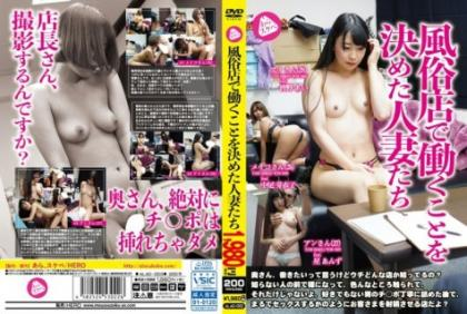 ALAD-003 Married Women Who Decided To Work At A Sex Shop