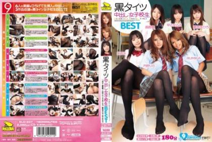 ELO-337 BEST School Girls Cum Black Tights