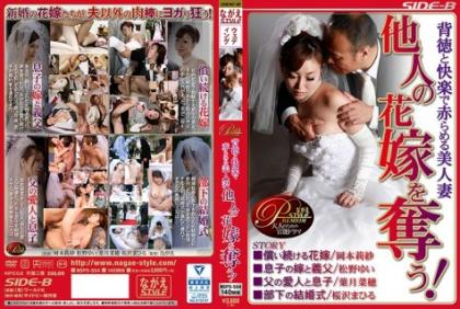 NSPS-554 Take Away The Bride Of Beauty Wife Others Blush In Immorality And Pleasure!