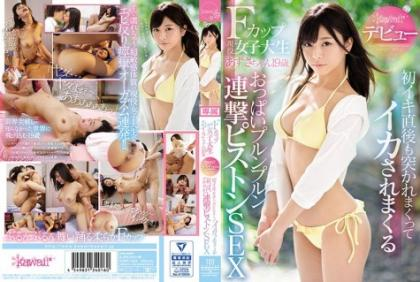 KAWD-956 F Cup Active Cowboy College Student Azusa 19 Years Old Kawaii * Debut The First Time Iki Is Poked And Is Stuck And It Is Cut And Squished Opposite Pulpulun Blast Piston SEX