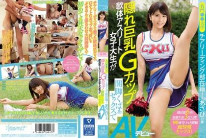 KAWD-957 Prestigious ●● College Cheerleading Department Enrolled!Asahi 21 Years Old Hidden Big Tits G Cup Soft Body Athletes Girls College Unveiled Their Debut AV With Debut Sex