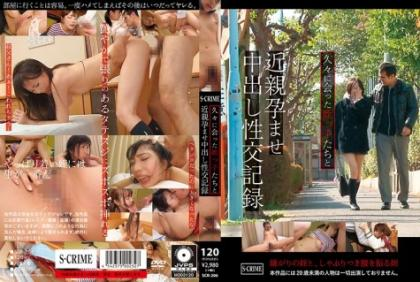 SCR-206 Immaculate With A Niece Who Met For The First Time And Cum Shot Inside Sexual Record