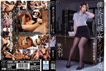 ATID-329 I Rape Her Today. President Secretary Of Yearning 2 Miyu Yanagi