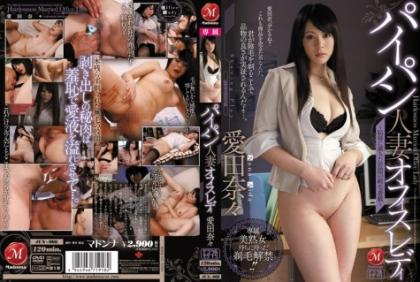 JUX-066 ~ Love Tana Play Shaving Torture Filled With Shame Office Lady – Shaved Married People