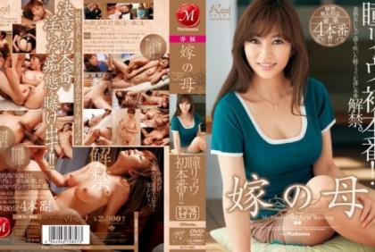 JUX-083 Ryo Hitomi Mother Of Bride