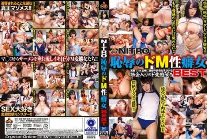 NITR-419 NITRO Shameful Do M Honorable Woman BEST