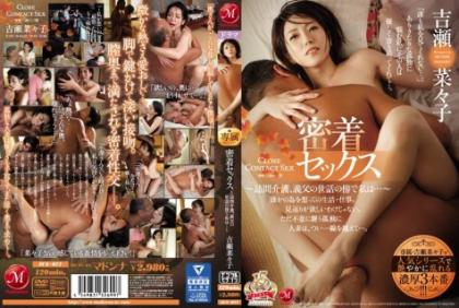 JUY-677 Adherence Sex ~ Visiting Nursing Care, Beside Care Of Father-in-law … I Am … ~ Nanako Yoshinaga