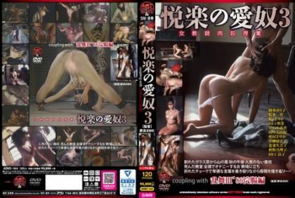 ADVO-144 Pleasure Love · 3 + Ranumai III '86 Enema Edition