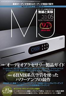 MJ Musen toJikken 2021-05 (MJ無線と実験 2021年05月号)