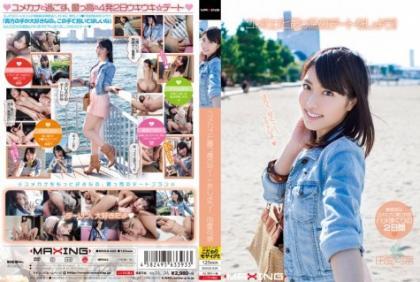 MXGS-620 Let The Date Of The Most High-Tsu And Yumekana!YukariAi Kana