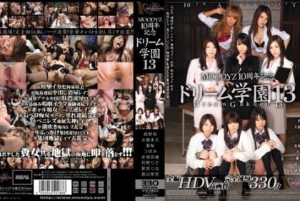 MIRD-074 Dream Gakuen 13
