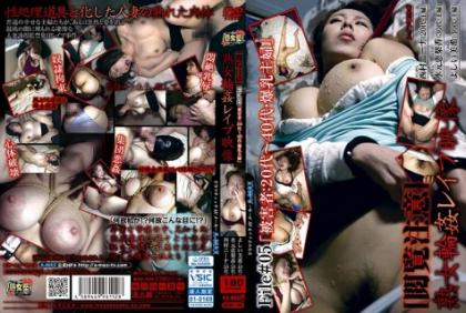 "EMBZ-165 [Browsing Attention] Mature Female Gangbang Rape Image File # 05 ""Victims: 20s – 40s · Big Tits Housewives"""