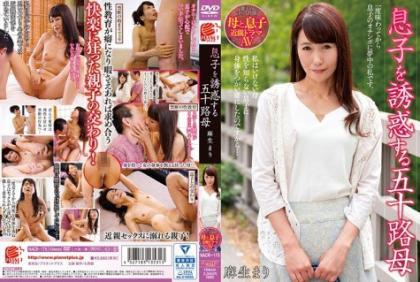 NACR-175 A 50th Mother Aso Mari Who Seduces His Son