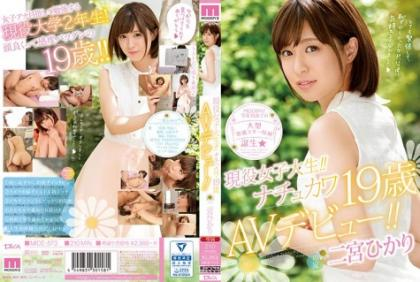 MIDE-573 Active Female College Student! !Nachukawa 19 Years Old AV Debut! ! Hikari Ninomiya