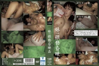 SCR-200 Sister Xiao Qiao
