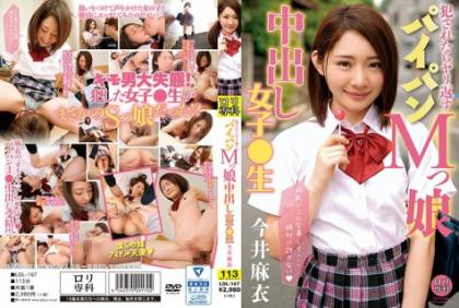 LOL-167 Loli Specialist Shaved Pussy Shaved Pussy M Girl Cum Shot Girls ● Raw Mai Imai