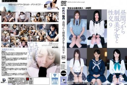 HFD-168 Uniform Girl And Uniform Sexual Intercourse From Daytime 4 Full Clothes Insertion 4 Hours