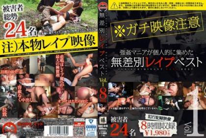BAK-019 Indiscriminate Rape Best Vol. 01 Note) Real Rape Image Victim Population 24 People