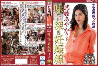 NSPS-719 NAGASE STYLE Carefully Selected Actress Tasty Pregnancy Line Miuto Ayaka Best