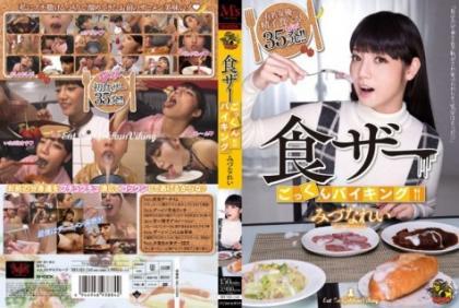 MVSD-248 Food Heather Cum Viking Rei Mizuna