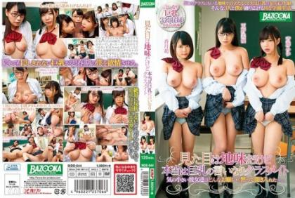 MDB-844 It Looks Pretty But Really It's Big Tits And Classmates