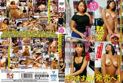 JJBK-001 Milf Limited Milf Comes To The Room Take Away Takeaway Voyeur To AV Release As It Is 1 Height 170 Centimeters!Tanned Bomb Edition 170 Cm / Noriko / H Cup / 43 Years Old 170 Cm / Mr. Mana / G Cup / 46 Years Old