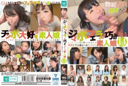 KAGP-014 Dupofera Is Too Skillful Amateur Daughter 14 Persons Jujutsu Poi It Is Awfully Excited Just By Listening To The Sounds Of Terrible Blowjob