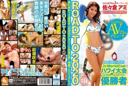 MCT-023 ROAD TO 2020 1