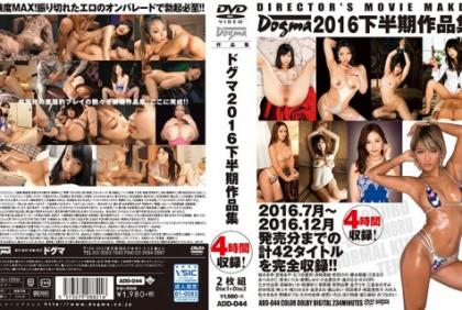 ADD-044 Dogma 2016 Second Half Work Collection