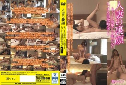 SOMW-002 A Married Woman 's Backing Face The Erotic Voyeuristic Video That Flowed Out To The Net 2 Maikai