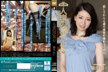 SOAV-034 Married Wife's Cheating Heart Tokunaga Rei