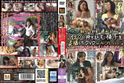 AVOP-364 DVD For AV OPEN 2017 Took A Picture Of How Handsome Brings Milf Into The Room And Brings It To SEX.~ I Reunited With The Beautiful Wives Who Were Particularly Popular So Far And I Once Again Intruded Out Violently Special Special! !~