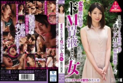mism071