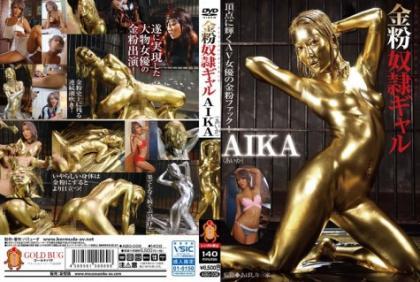 ABG-006 Goldberry Slave Gals AIKA